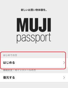 mujipass01