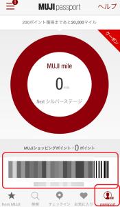 mujipass03